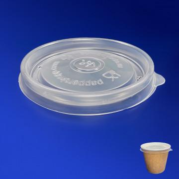 Крышка для контейнера PP (P333003, P333001) d9см 50шт/уп