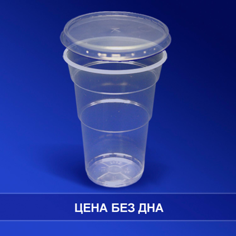 Крышка  к стакану  552315  прозрачная с крестиком d10,6 50 штук в упаковке