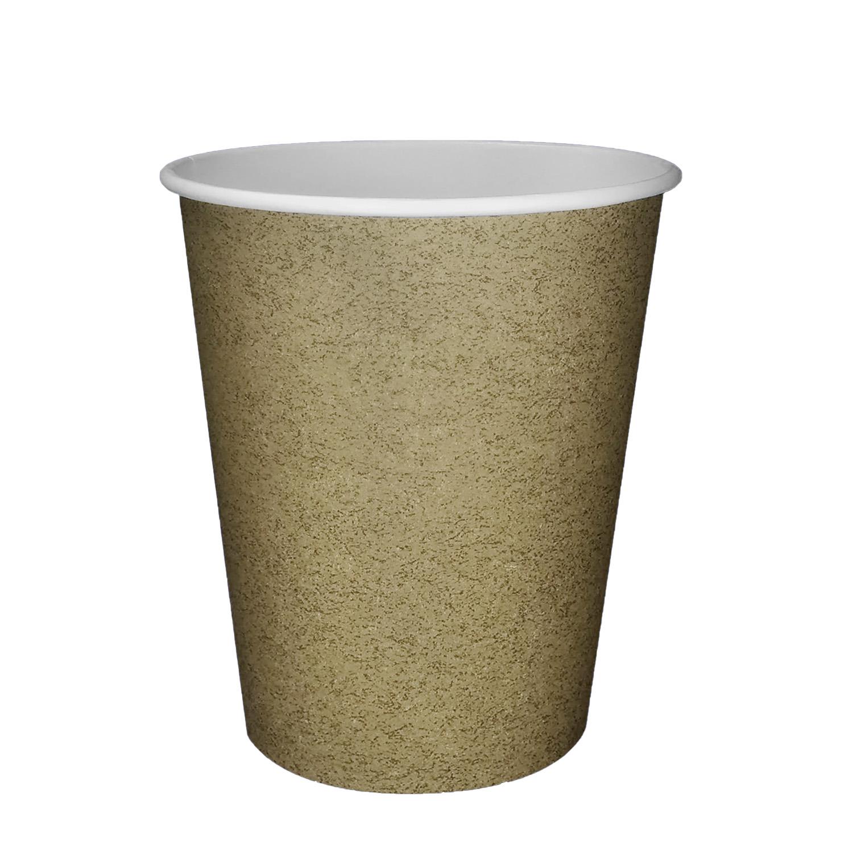 Стакан бумажный 250мл для горячих напитков крафт  50 шт/уп