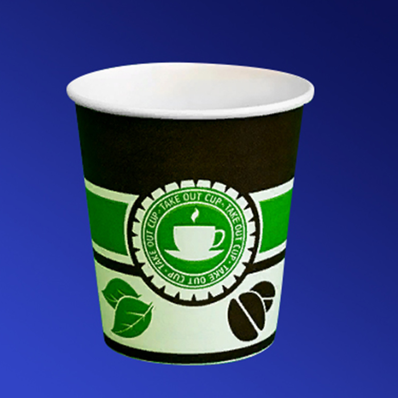 Стакан бумажный 185мл для горячих напитков  60 шт/уп   Чай/Кофе  d 7 3