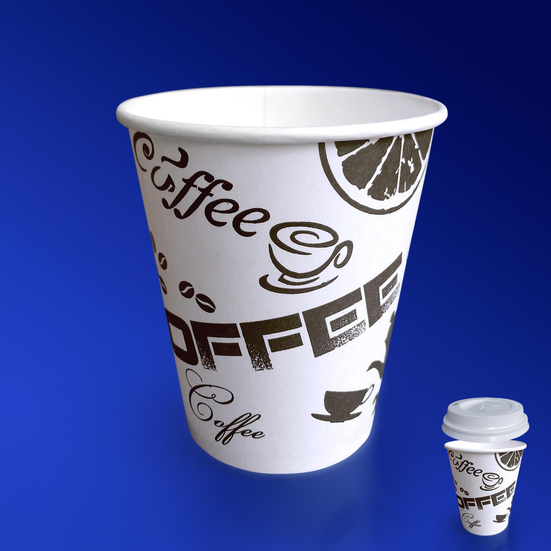 Стакан бумажный 250мл для горячих напитков  50 шт/уп   Черный кофе