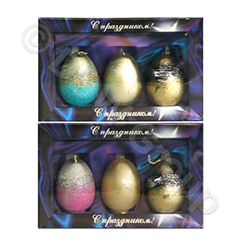Свеча пасхальная Набор Яйца золотые 3шт/уп