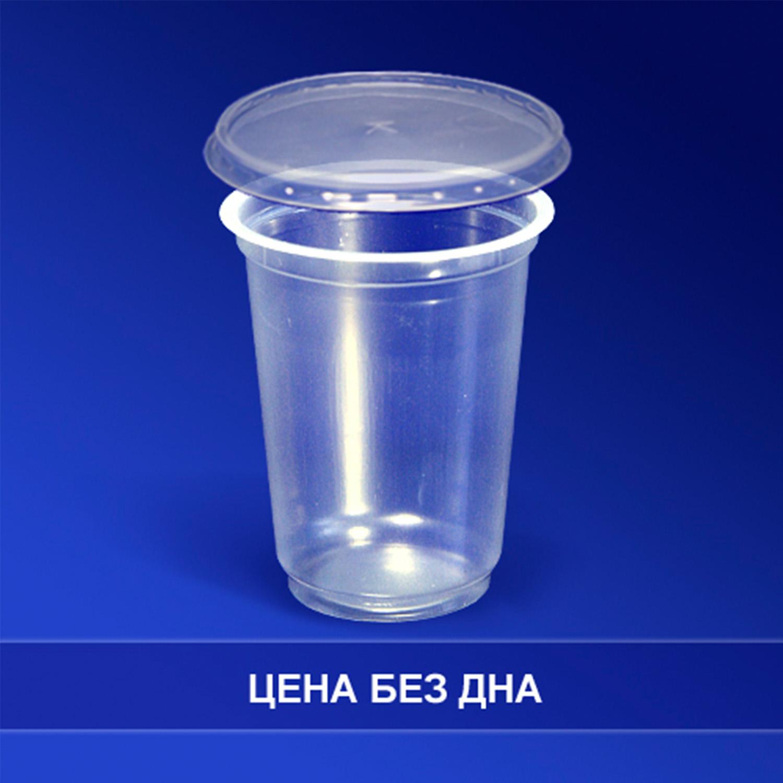 Крышка к стаканам d7,5см  РО4120,4401,4402,4435  4000 штук в упаковке