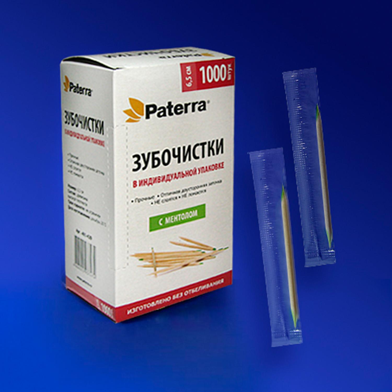 Зубочистки с мятой в целлофан упаковке  66мм 1000шт/уп